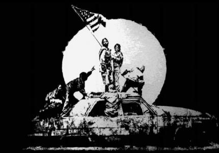 Banksy, Silver Flag, 2006